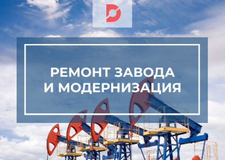Plant modernisation with Construction Cranes Postcard – шаблон для дизайна
