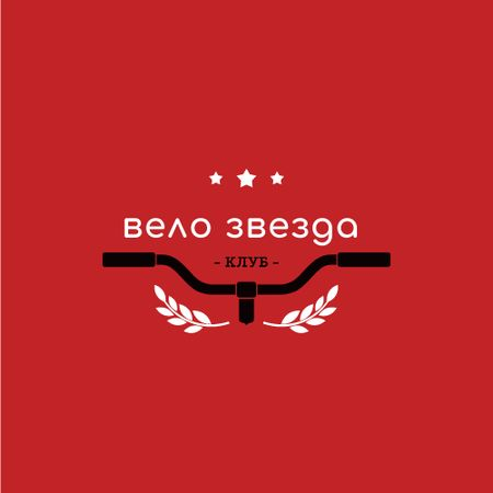 Cycling Club with Bicycle Wheel in Red Logo – шаблон для дизайна