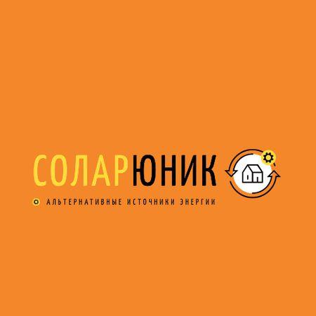 Alternative Energy Sources with Home Icon Logo – шаблон для дизайна