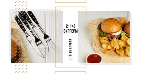 Burgers served with potato Facebook AD – шаблон для дизайна