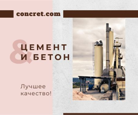 Concrete Production Industrial Plant with Chimneys Large Rectangle – шаблон для дизайна