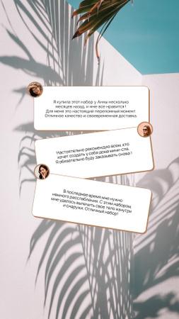 Beauty Product Reviews Instagram Story – шаблон для дизайна