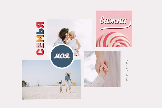 Happy Mother with her Child at the beach Mood Board – шаблон для дизайна