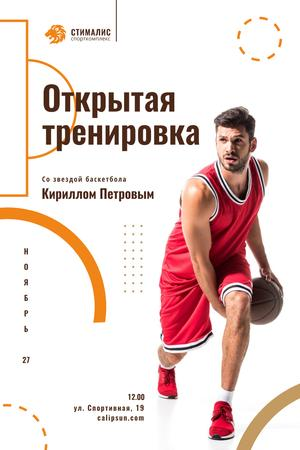 Open Training Announcement with Basketball Player in Red Pinterest – шаблон для дизайна