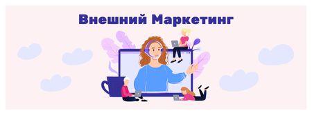 Marketing Team working online Facebook cover – шаблон для дизайна