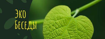 Ecology Event Announcement Green Plant Leaf Facebook cover – шаблон для дизайна