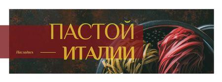 Colorful Italian pasta Facebook cover – шаблон для дизайна