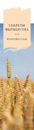 Farming Secrets Wheat Ears in Field Skyscraper – шаблон для дизайна
