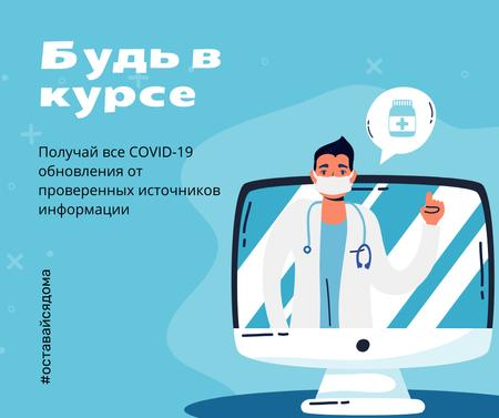 #StopTheSpread Coronavirus awareness with Doctor's advice Facebook – шаблон для дизайна