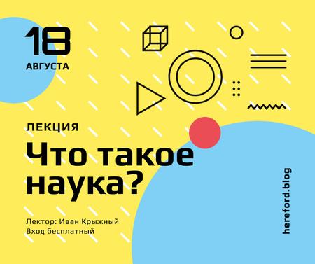 Scientific Event Announcement Geometric Pattern in Yellow Facebook – шаблон для дизайна