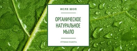 Soap Shop Ad with Drops on Leaf Facebook cover – шаблон для дизайна