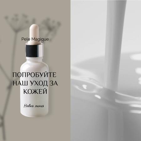 Natural Cosmetics Ad with Splash of milk Animated Post Tasarım Şablonu