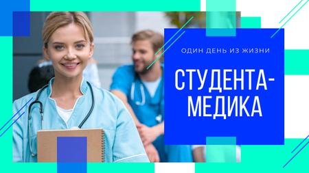 Medical Student with Stethoscope and Notepad Youtube Thumbnail – шаблон для дизайна