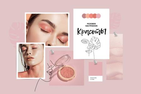 Girl with tender Makeup in Pink Mood Board – шаблон для дизайна