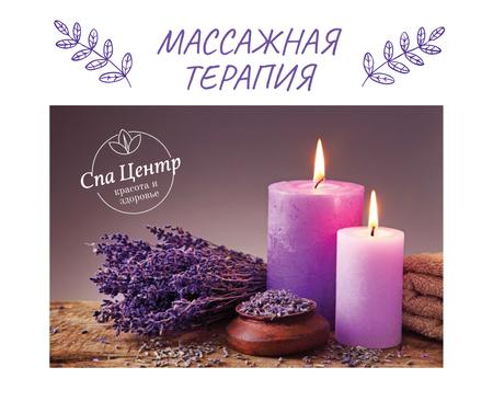 Massage therapy ad with lavender and candles Facebook – шаблон для дизайна