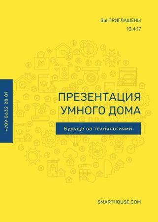 Smart home icons in Yellow Invitation – шаблон для дизайна