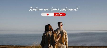 Loving Couple by the Sea VK Post with Button Modelo de Design