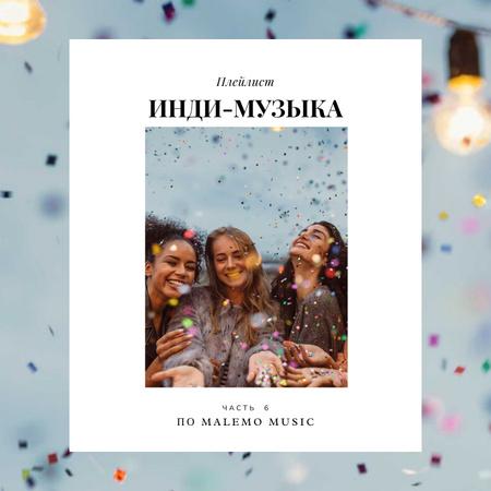Young Girls having fun Album Cover – шаблон для дизайна