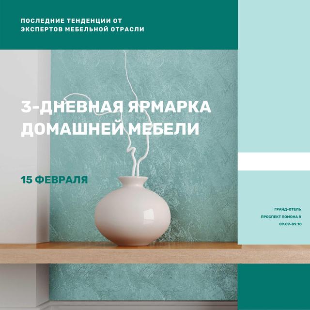 International furniture show with Decorative Vase Instagram – шаблон для дизайна