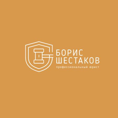 Lawyer Services Ad with Wooden Gavel Logo – шаблон для дизайна