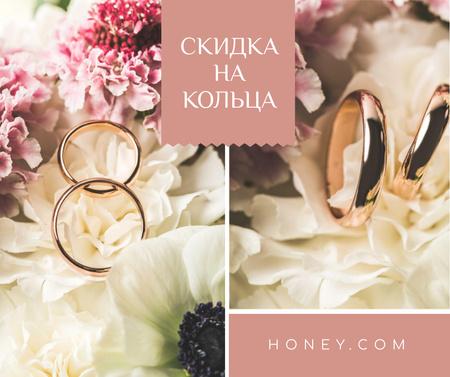 Wedding Offer Rings on Flower Facebook – шаблон для дизайна