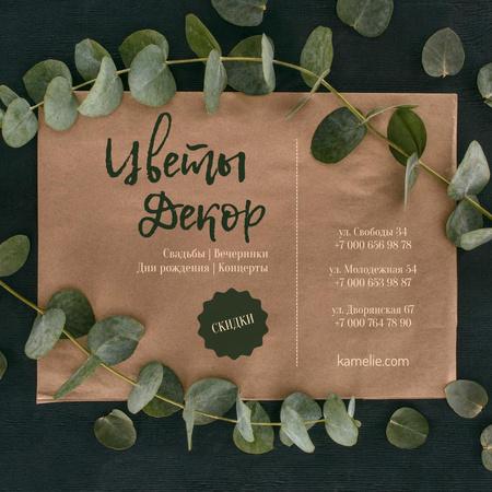 Flowers Decor Studio Ad Leaves Frame Instagram – шаблон для дизайна