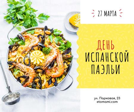 Spanish Paella party celebration Facebook – шаблон для дизайна