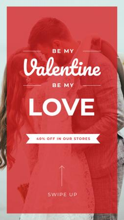 Valentines Offer with Newlyweds on Wedding Day Instagram Story Design Template