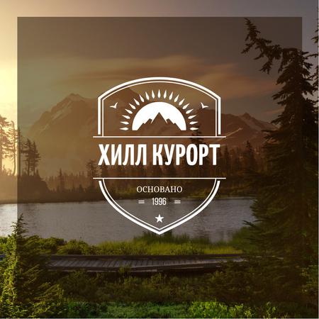 Resort ad with Mountains Lake View Instagram AD – шаблон для дизайна