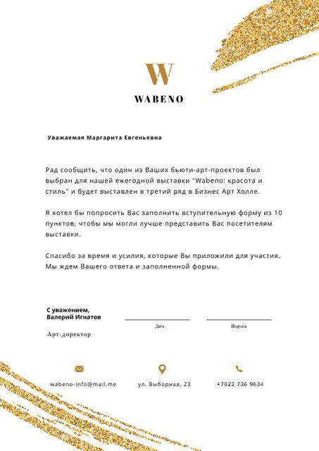 Business Expo official terms on golden glitter Letterhead – шаблон для дизайна