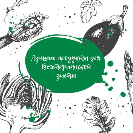 Foods for vegetarian diet with Veggie illustration Instagram – шаблон для дизайна