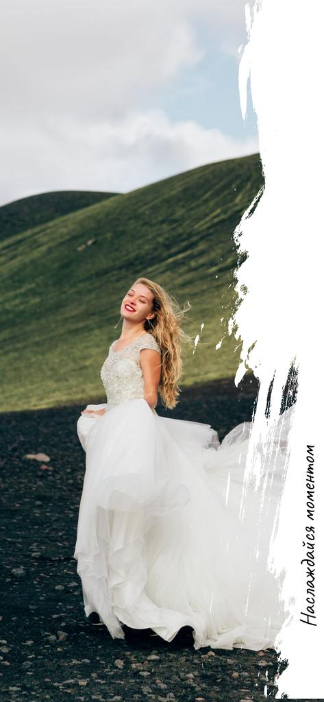 Happy Woman in bridal dress Snapchat Moment Filter – шаблон для дизайна