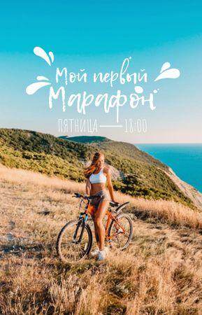 Cyclist admiring nature view IGTV Cover – шаблон для дизайна