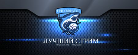 Volleyball Match announcement with Shark Twitch Profile Banner – шаблон для дизайна