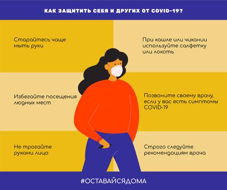 #StopTheSpread of Coronavirus with Woman wearing Mask Facebook – шаблон для дизайна