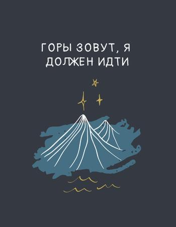 Inspirational Quote with Mountains illustration T-Shirt – шаблон для дизайна