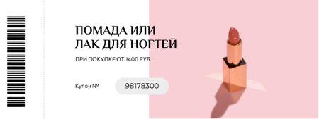 Cosmetics offer with Lipstick Coupon – шаблон для дизайна