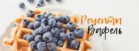Recipe Ad with Tasty Waffle Facebook cover – шаблон для дизайна