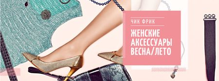 New collection of female accessories Facebook cover – шаблон для дизайна