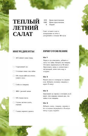 Warm Summer Salad Recipe Card – шаблон для дизайна
