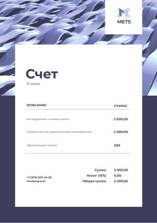 Business Company Services on Blu Abstraction Invoice – шаблон для дизайна