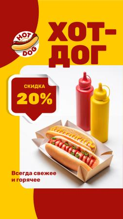 Fast Food menu Offer with hot dogs and sauces Instagram Story – шаблон для дизайна