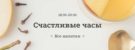 Happy Hours Offer White Mulled Wine Facebook cover – шаблон для дизайна
