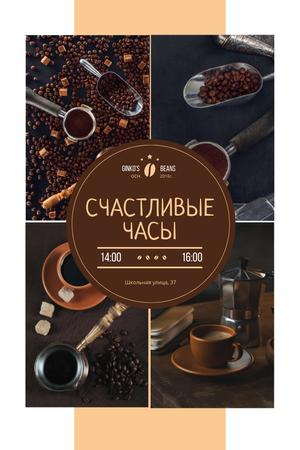Happy Hour Offer with Coffee Drinks and Beans Pinterest – шаблон для дизайна