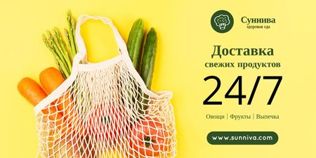 Grocery Delivery with Fresh Vegetables in Net Bag Twitter – шаблон для дизайна
