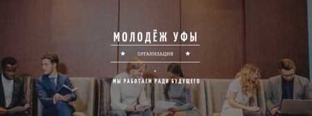 Youth organization services with young people Facebook cover – шаблон для дизайна