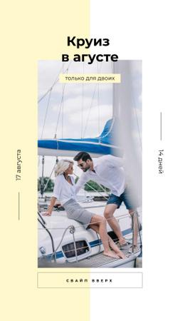 Couple sailing on yacht Instagram Story – шаблон для дизайна