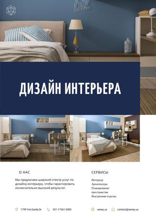 Interior Design Offer with Cozy Bedroom Poster – шаблон для дизайна