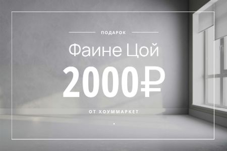 Home Design Studio Ad with Room in White Gift Certificate – шаблон для дизайна