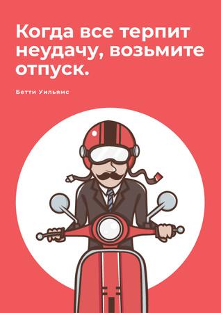 Man going on bike to vacation Poster – шаблон для дизайна